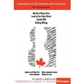 Canadian Folk Songs and Dances for Violin and Piano